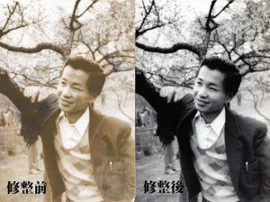 二代目若い時比較